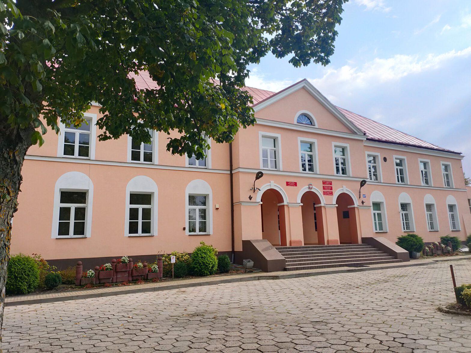 Zespół Szkół i Placówek w Chwałowicach